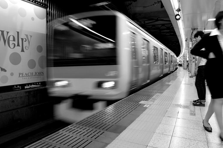 Shibuya | Yamanote Line