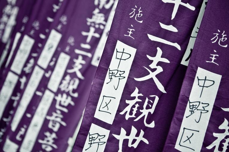 Tsutsujigaoka | Jindai Motomachi