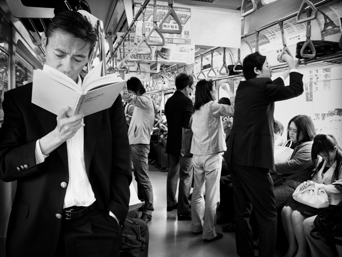 Tokyo | Chuo Line