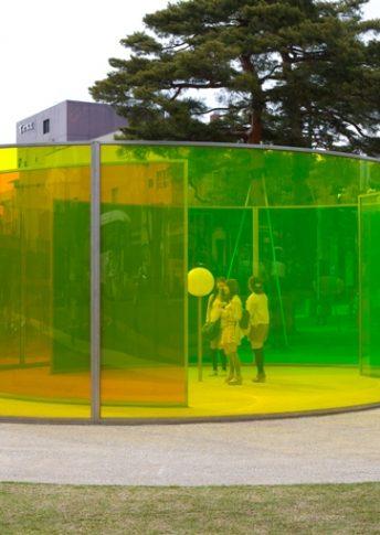 Kanazawa | Museum of Contemporary Art